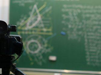Remote Teaching