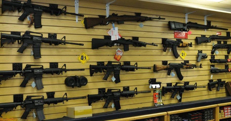 Gun sales wall