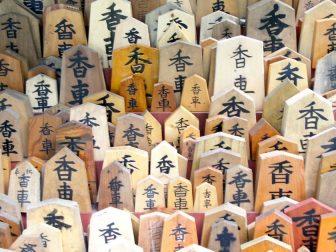 Japanese Headstones
