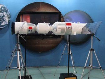 China Space Exploration Exhibit