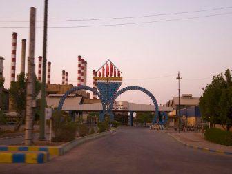 Oil Town of Abadan, Iran