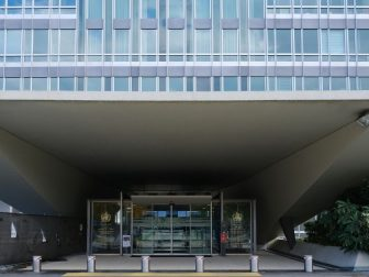 Entrance @ World Health Organization @ Pregny-Chambésy