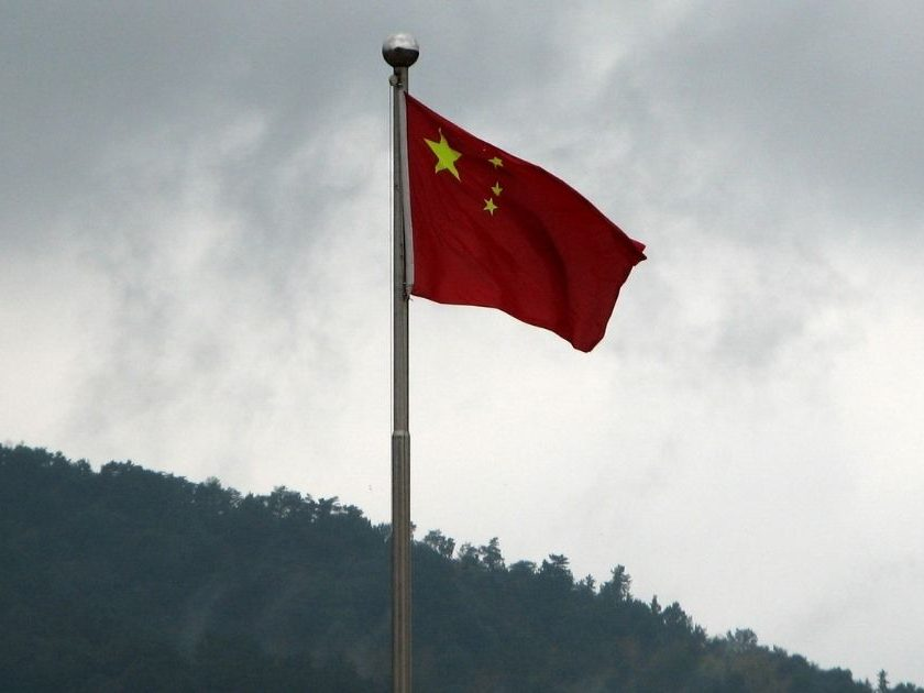 The above photo shows the Chinese flag.